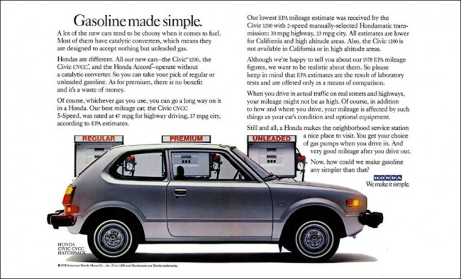 091015-01-First_Generation_Honda_Civic_ad-650x393